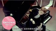 Henry 헨리 TRAP (feat. Kyuhyun & Taemin) Music Video (Chinese ver