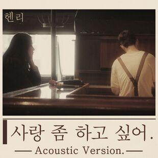 Acoustic Ver.