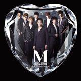 Perfection (Japanese album)