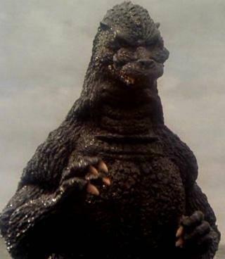 File:Godzilla 1989.jpg