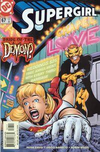 Supergirl 1996 67