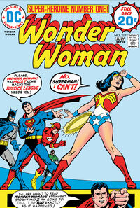 Wonder Woman v1 212