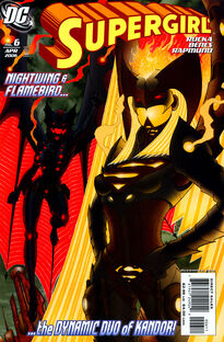 Supergirl 2005 06