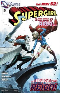 Supergirl 2011 05