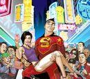 Super-Man (Kong Kenan)
