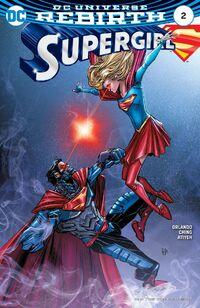 Supergirl 2016 02