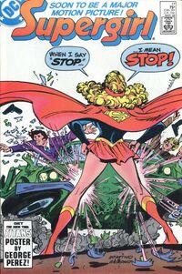 Supergirl 1982 17