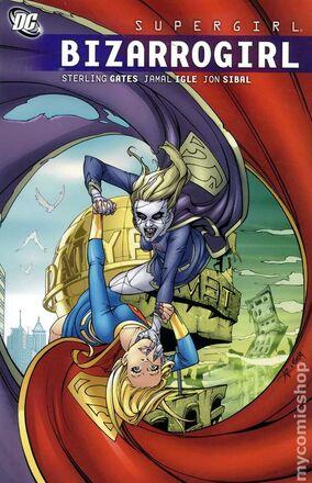SupergirlBizarrogirlTrade