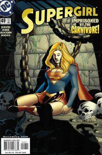 Supergirl 1996 49