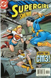 Supergirl 1996 69