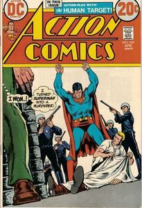 Action Comics Issue 423