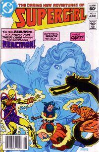 Supergirl 1982 08