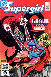 Supergirl 1982 14