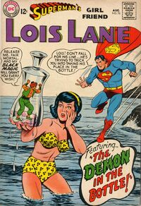 Supermans Girlfriend Lois Lane 076