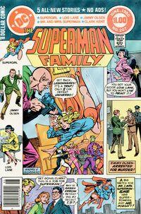 Superman Family 207