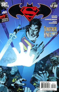 Superman Batman 82