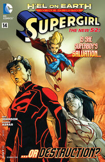 Supergirl 2011 14