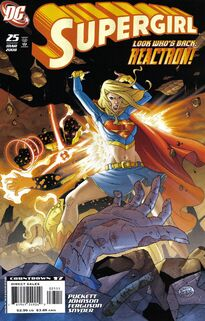 Supergirl 2005 25