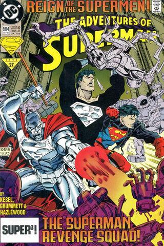 File:Adventures of Superman 504.jpg
