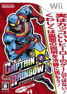 Captain Rainbow JAP cover