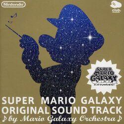 Super Mario Galaxy- Original Soundtrack