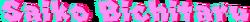 Saiko (logo)