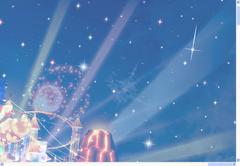 Osservatorio cometa SM3DW