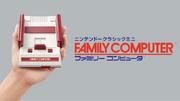Nintendo Classic Mini Family Computer - Immagine