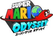 Super Mario Odyssey - Logo JAP (provvisorio)