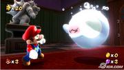 200px-Mario Seek.png