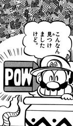 POWBlock SuperMarioKun
