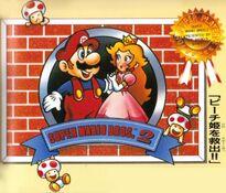 Peach&MarioSMB2