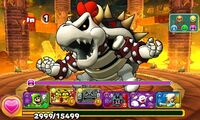 Skelobowser Puzzle & Dragons