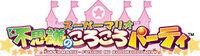 MP Arcade Logo