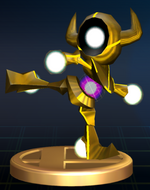 Yellow Alloy Trophy SSBB