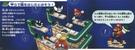 Key Art - Mario Clash