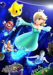 Artwork di gruppo Rosalinda Super Smash Bros. per Nintendo 3DS e Wii U