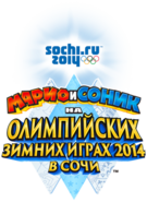 M&S4 Logo Rus