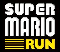Super Mario Run - Logo