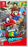 Super Mario Odyssey - Box Art JAP