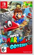 Super Mario Odyssey - Box Art RU
