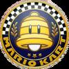 Trofeo Campanella Logo
