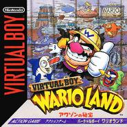 Virtual Boy Wario Land - Boxart JAP