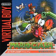 Mario Clash - Boxart JAP