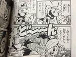 Rosalinda Super Mario-Kun 7