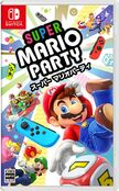 SuperMarioParty-CoverJAP