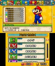 Mario Screenshot - Puzzle & Dragons Super Mario Bros. Edition