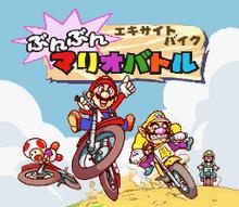 Excitebike Bun Bun Mario Battle Stadium