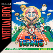 250px-Mario's Tennis Boxart