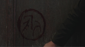 Dean S12 Angel Banishing Sigil